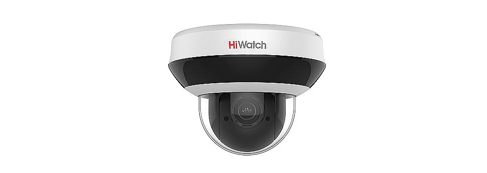 Новая поворотная камера от HiWatch DS-I205 !!!